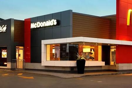 Работа для студентов в ресторане McDonalds