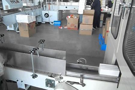 Вакансия для упаковщика бумаги и салфеток на производстве